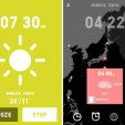 Tuesday's Tech of the Week: Alarm Clock Apps